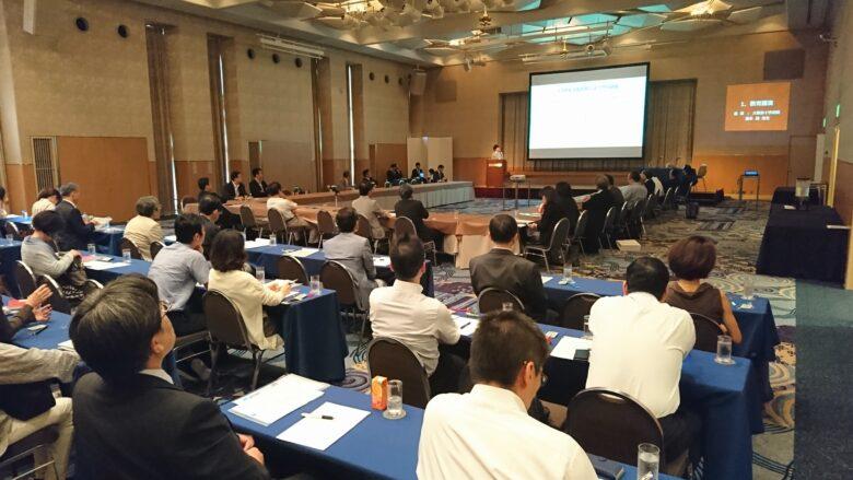 第29回京都乳癌コンセンサス会議