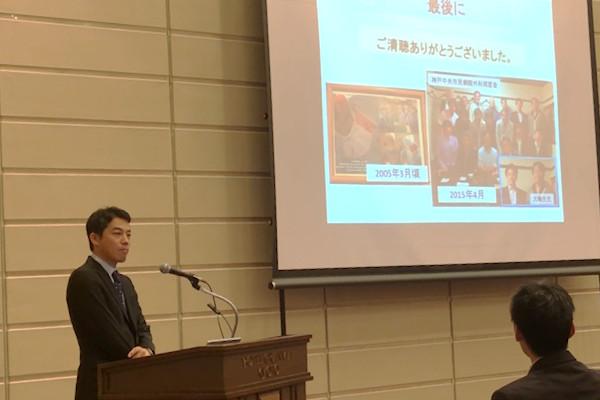 京都大学肝胆膵・移植外科 長井和之先生