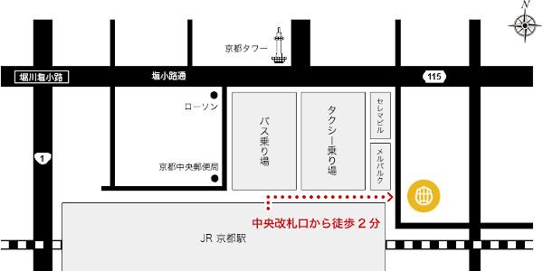 京都大学 外科 同門会