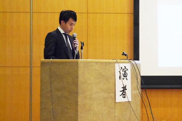 第26回京都臨床外科セミナー