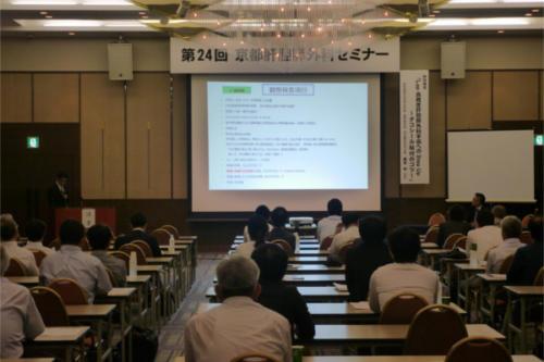 no24-kantansui-seminar01