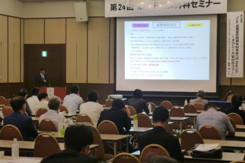 no24-kantansui-seminar03
